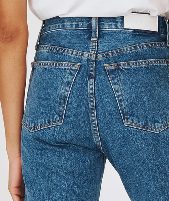 The Sustainable Jeans You Need